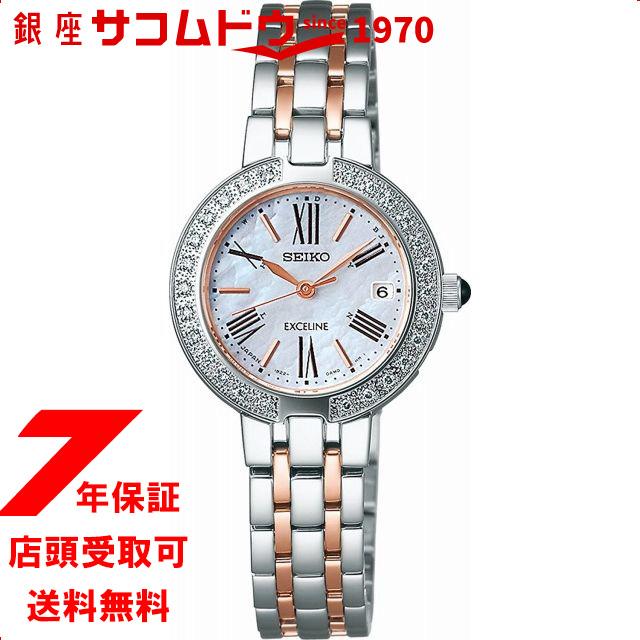 [セイコーウォッチ] 腕時計 エクセリーヌ カーブサファイアガラス スーパークリア コーティング ソーラー電波修正 SWCW008 シルバー
