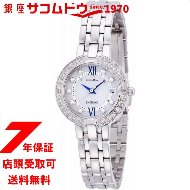 [セイコーウォッチ] 腕時計 エクセリーヌ ソーラー電波修正 カーブサファイアガラス SWCW083