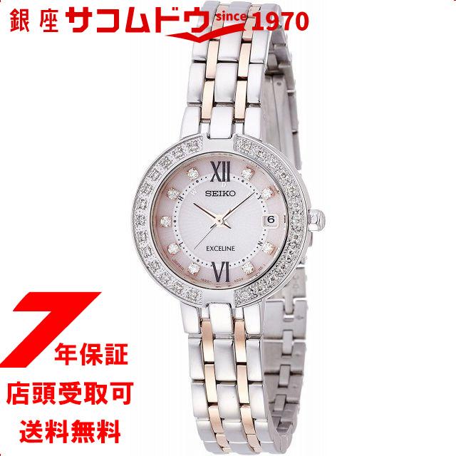 [セイコーウォッチ] 腕時計 エクセリーヌ ソーラー電波修正 カーブサファイアガラス SWCW085