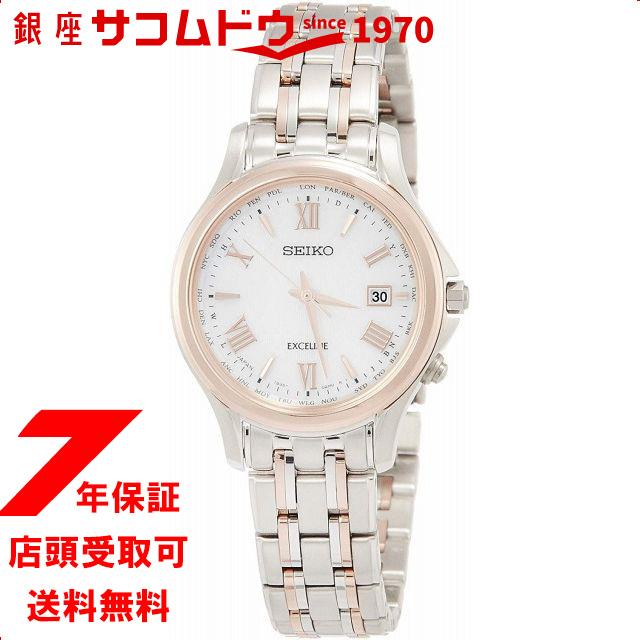 [セイコーウォッチ] 腕時計 エクセリーヌ ソーラー電波 チタンモデル プラチナダイヤシールド 白文字盤 カーブサファイアガラス SWCW162 レディース シルバー