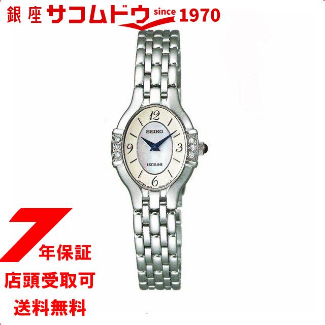 セイコー ドルチェ&エクセリーヌ レディース SEIKO 電池式クオーツ時計 SWDX169