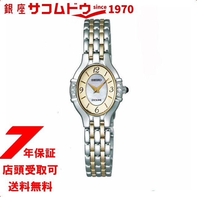 【ポイント最大44倍お買い物マラソンン最大2000円OFFクーポン16日(土)01:59迄】SEIKO EXCELINE セイコー エクセリーヌ 腕時計 SWDX171 レディース