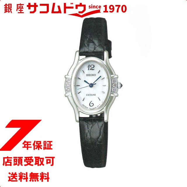 【最大10000円オフクーポン23日(火)9:59迄】SEIKO EXCELINE セイコー エクセリーヌ 腕時計 SWDX175 レディース[父の日ギフト]