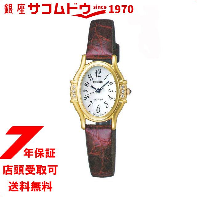 【ポイント最大44倍お買い物マラソンン最大2000円OFFクーポン16日(土)01:59迄】SEIKO EXCELINE セイコー エクセリーヌ 腕時計 SWDX176 レディース