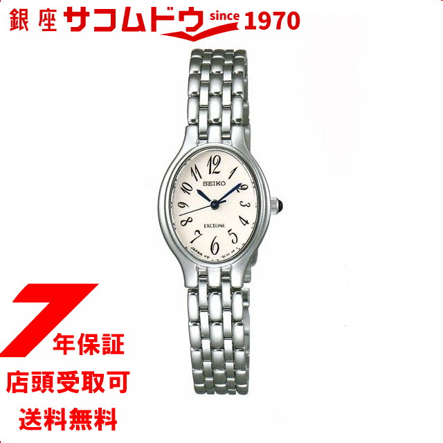 SEIKO EXCELINE セイコー エクセリーヌ 腕時計 SWDX177 レディース