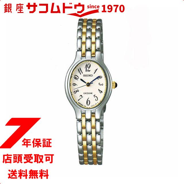 SEIKO EXCELINE セイコー エクセリーヌ 腕時計 SWDX179 レディース