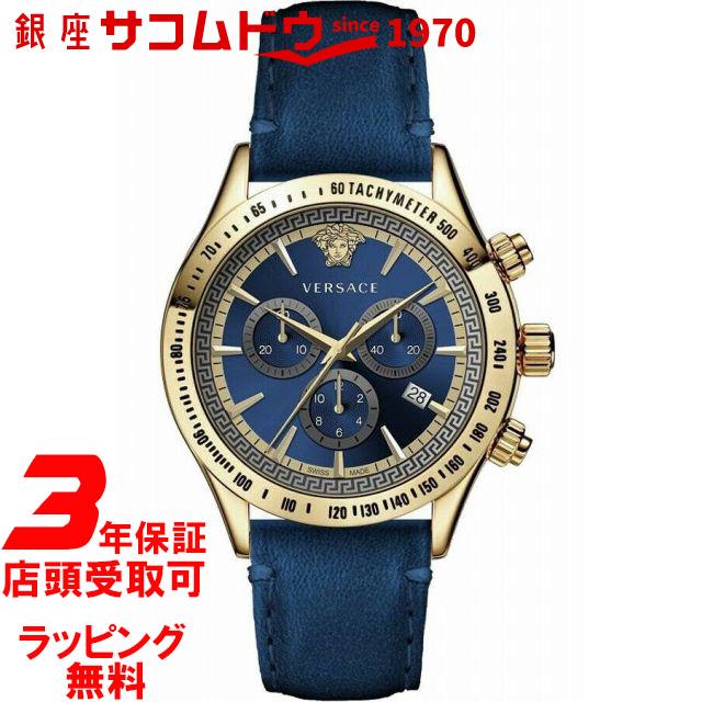ヴェルサーチ 腕時計 メンズ VERSACE VEBV00619