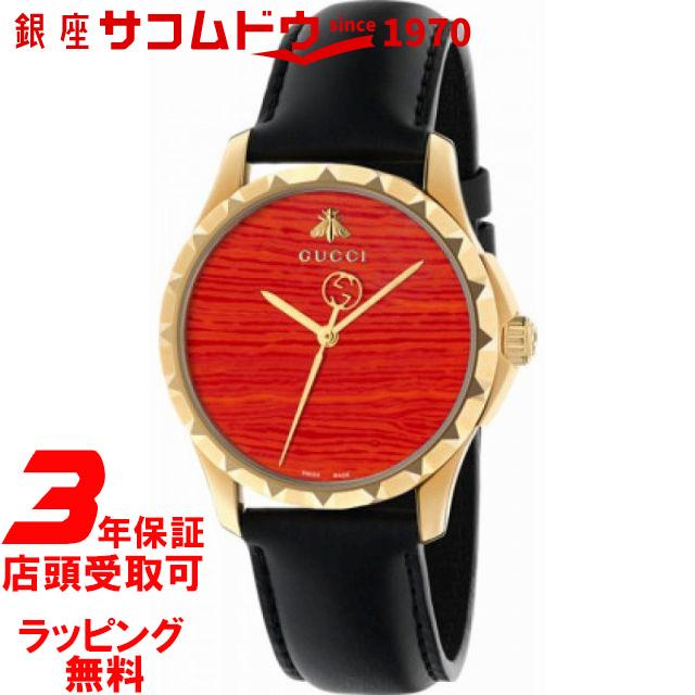 GUCCI グッチ 時計 ル マルシェ デ メルヴェイユ レディース 腕時計 YA126556