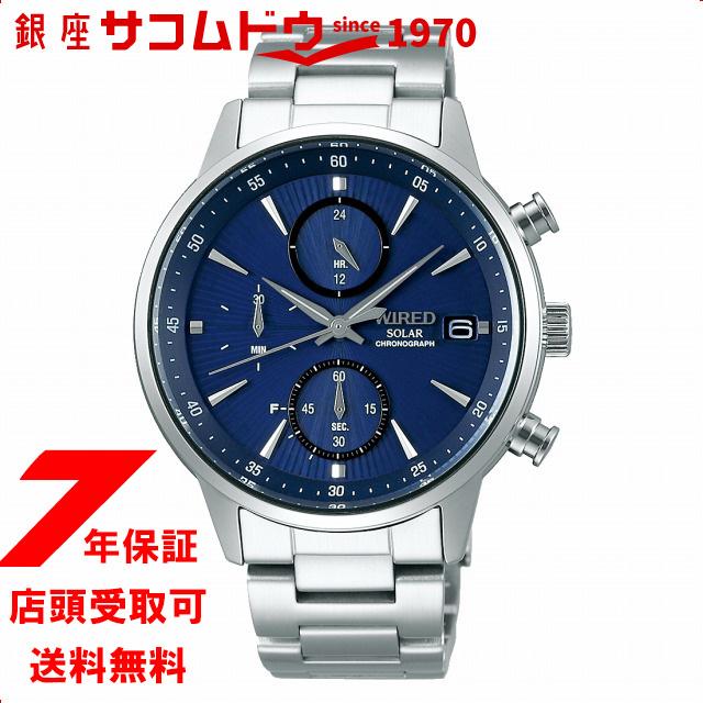 [2020年7月10日発売]WIRED ワイアード AGAD407 腕時計 メンズ セイコー SEIKO