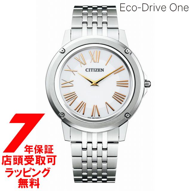[2020年8月20日発売予定]CITIZEN シチズン AR5020-52A エコドライブワン Eco-Drive One 限定モデル 腕時計