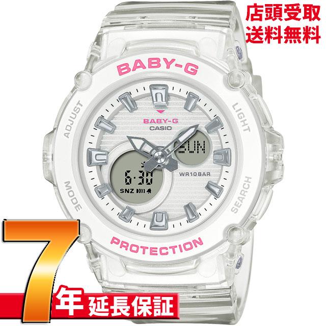 [7年延長保証] BABY-G ベイビーG BGA-270S-7AJF 腕時計 CASIO カシオ ベイビージー レディース [4549526274671-BGA-270S-7AJF]