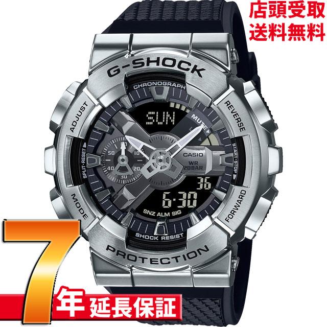 [7年延長保証] G-SHOCK Gショック GM-110-1AJF 腕時計 CASIO カシオ ジーショック メンズ [4549526279980-GM-110-1AJF]