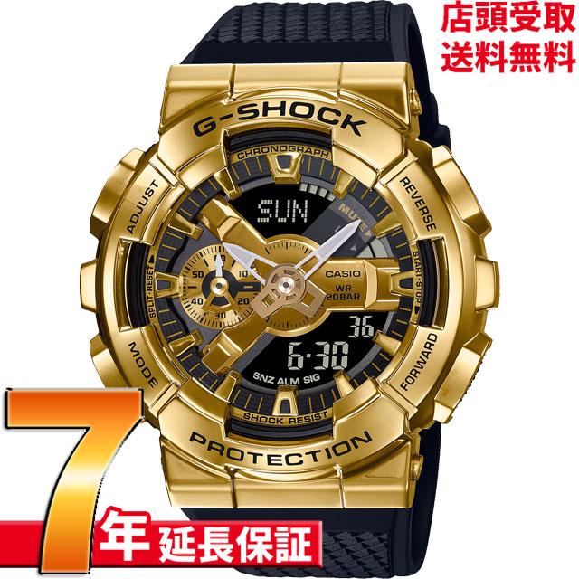 [7年延長保証] G-SHOCK Gショック GM-110G-1A9JF 腕時計 CASIO カシオ ジーショック メンズ [4549526274169-GM-110G-1A9JF]