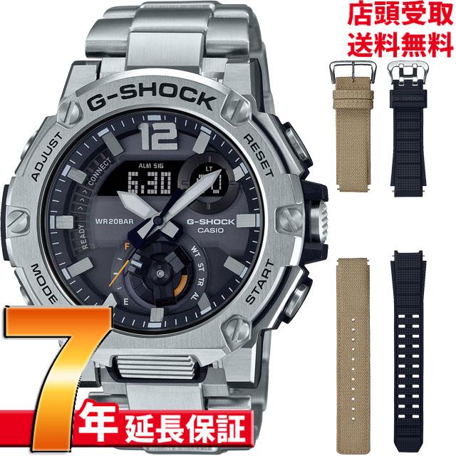 [7年延長保証] G-SHOCK Gショック GST-B300E-5AJR 腕時計 CASIO カシオ ジーショック メンズ [4549526272301-GST-B300E-5AJR]
