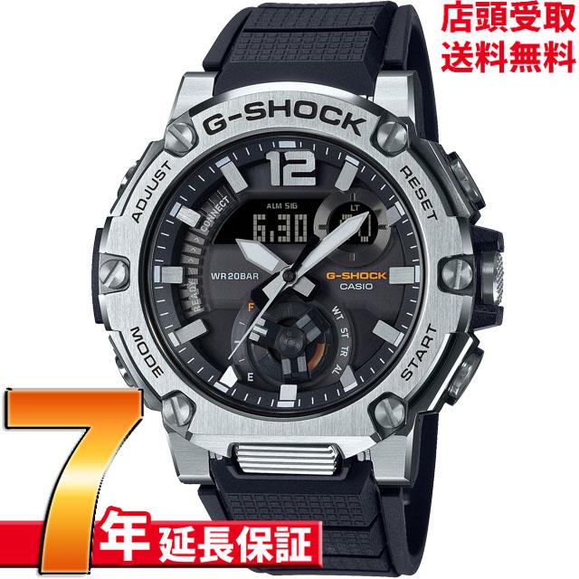 [7年延長保証] G-SHOCK Gショック GST-B300S-1AJF 腕時計 CASIO カシオ ジーショック メンズ [4549526272202-GST-B300S-1AJF]