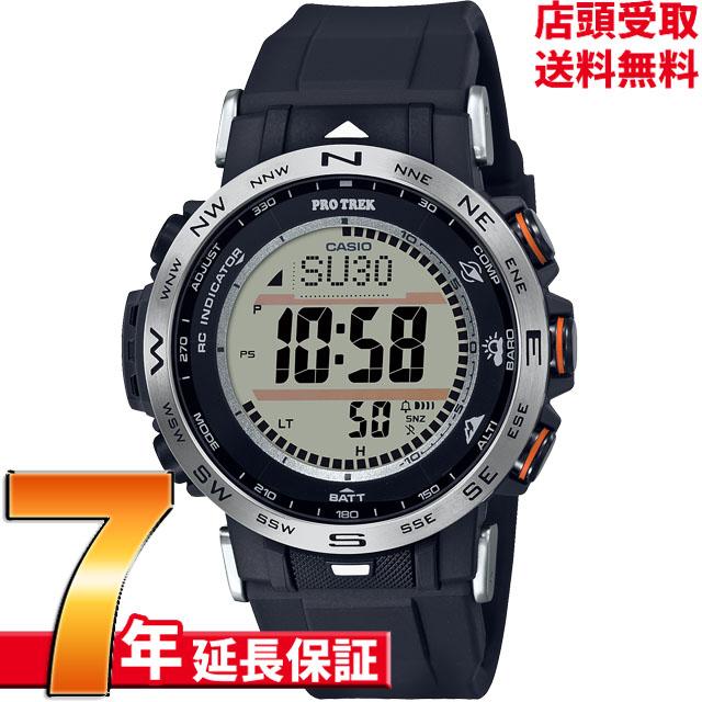 [7年延長保証] PROTREK プロトレック PRW-30-1AJF 腕時計 CASIO カシオ PRO TREK [4549526273131-PRW-30-1AJF]