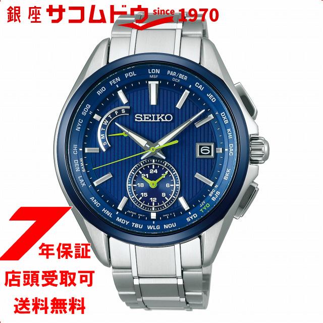 [2020年7月24日発売]セイコー SEIKO ブライツ BRIGHTZ SAGA299 ジャパンコレクション 限定モデル デュアルタイム メンズ 腕時計