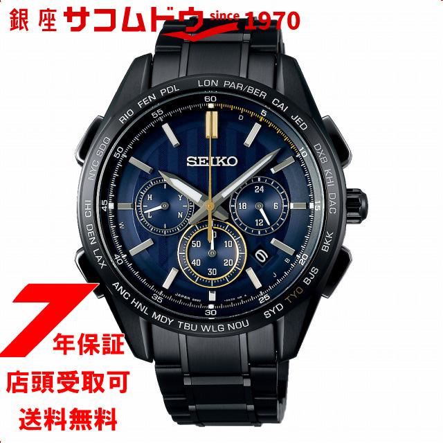 [2020年7月17日発売]BRIGHT ブライツ SAGA305 腕時計 メンズ セイコー SEIKO 山縣亮太 スペシャル限定モデル