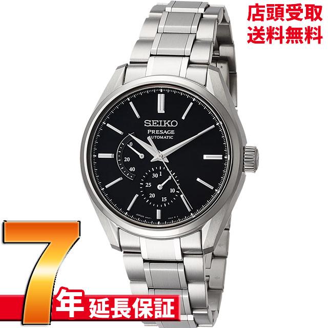 セイコー プレザージュ SEIKO PRESAGE 腕時計 SARW043 メカニカル プレステージライン チタンモデル メンズ [4954628447807-SARW043]