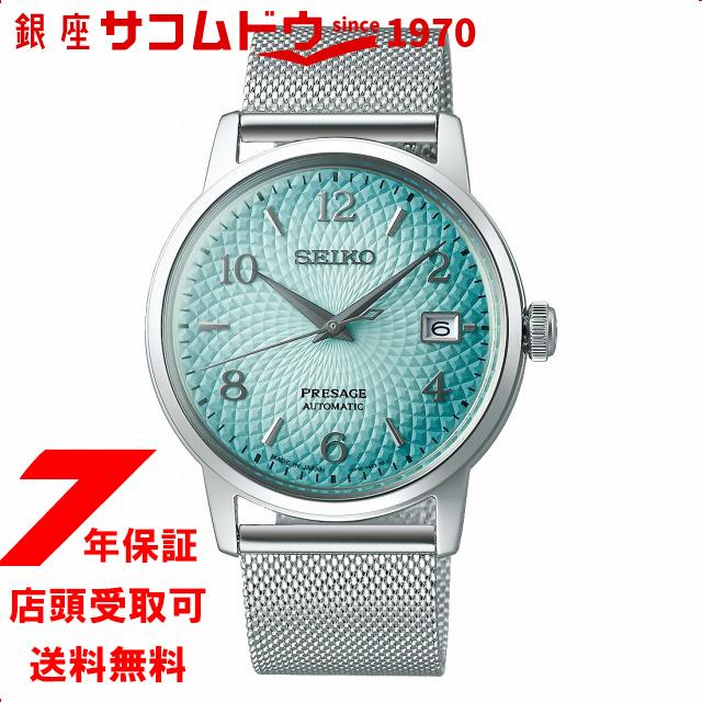 [2020年7月17日発売]プレザージュ PRESAGE SARY171 腕時計 メンズ セイコー SEIKO Cock tail Time 2020 Limited Edition