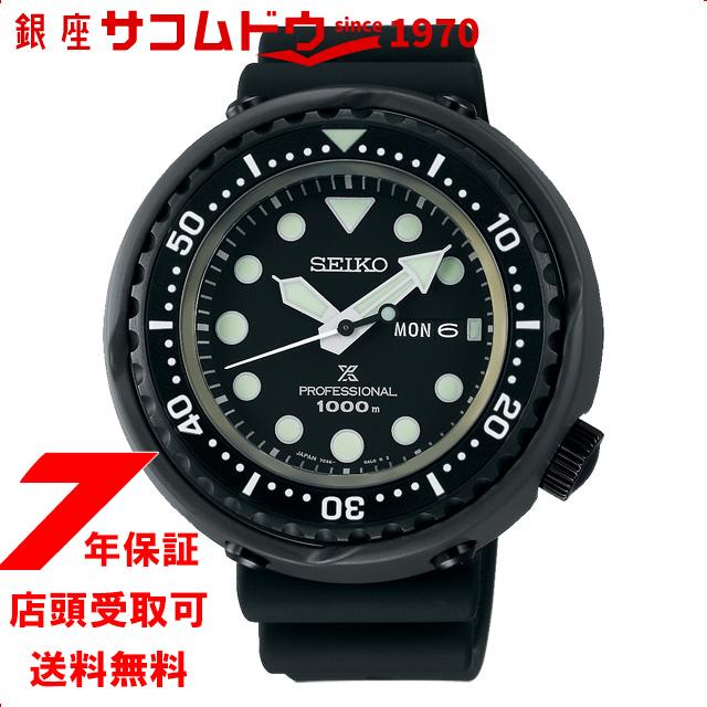 [2020年8月8日発売]SEIKO セイコー SBBN047 腕時計 メンズ プロスペックス PROSPEX マリーンマスタープロフェッショナル