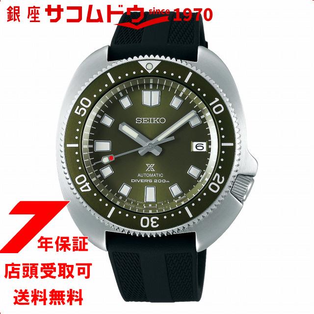 [2020年7月17日発売]プロスペックス PROSPEX SBDC111 腕時計 メンズ セイコー SEIKO 1970 メカニカルダイバーズ