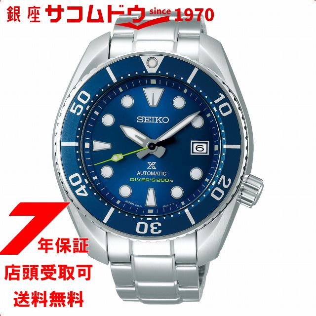 [2020年7月24日発売]セイコー SEIKO プロスペックス PROSPEX SBDC113 ジャパンコレクション メンズ 腕時計