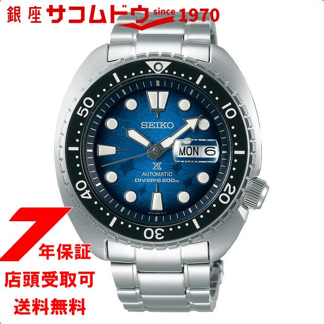 [2020年8月21日発売]SEIKO セイコー SBDY063 腕時計 メンズ プロスペックス PROSPEX ダイバースキューバー