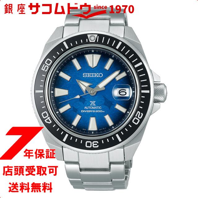 [2020年8月21日発売]SEIKO セイコー SBDY065 腕時計 メンズ プロスペックス PROSPEX ダイバースキューバー