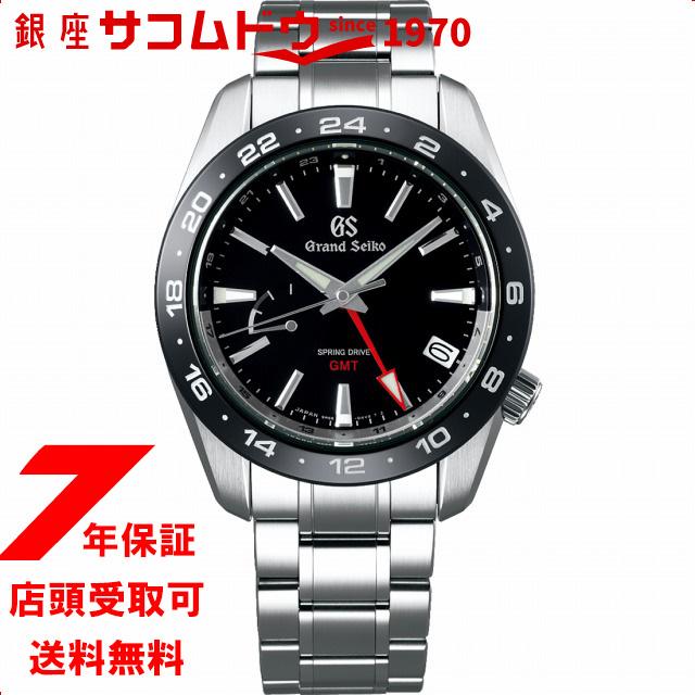 [2020年7月24日発売]グランドセイコー GRANDSEIKO SBGE253 腕時計 メンズ スプリングドライブ