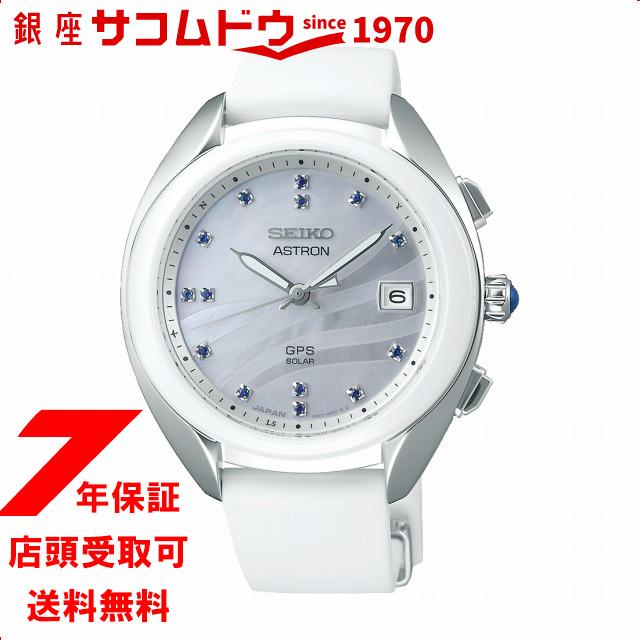 [2020年7月24日発売]アストロン ASTRON STXD005 セイコー SEIKO 腕時計 レディース