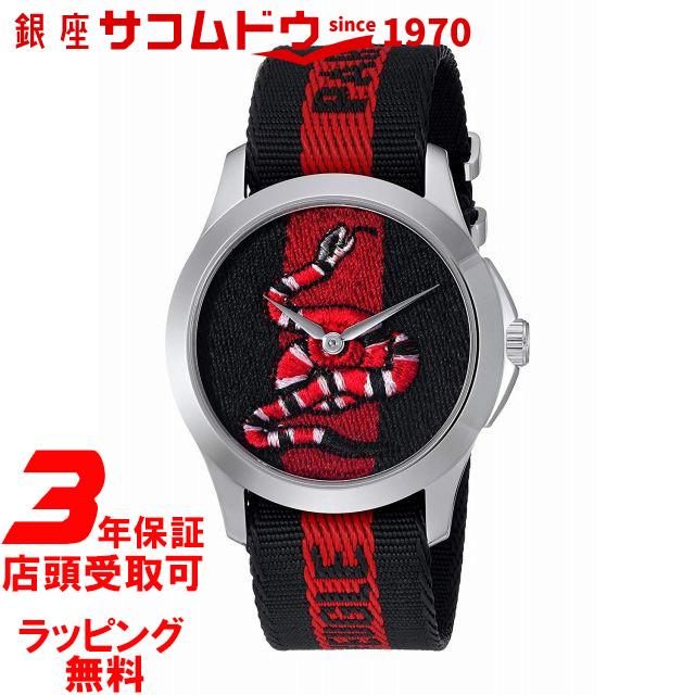 グッチ Gucci メンズ 腕時計 G-Timeless YA126493 [並行輸入品]