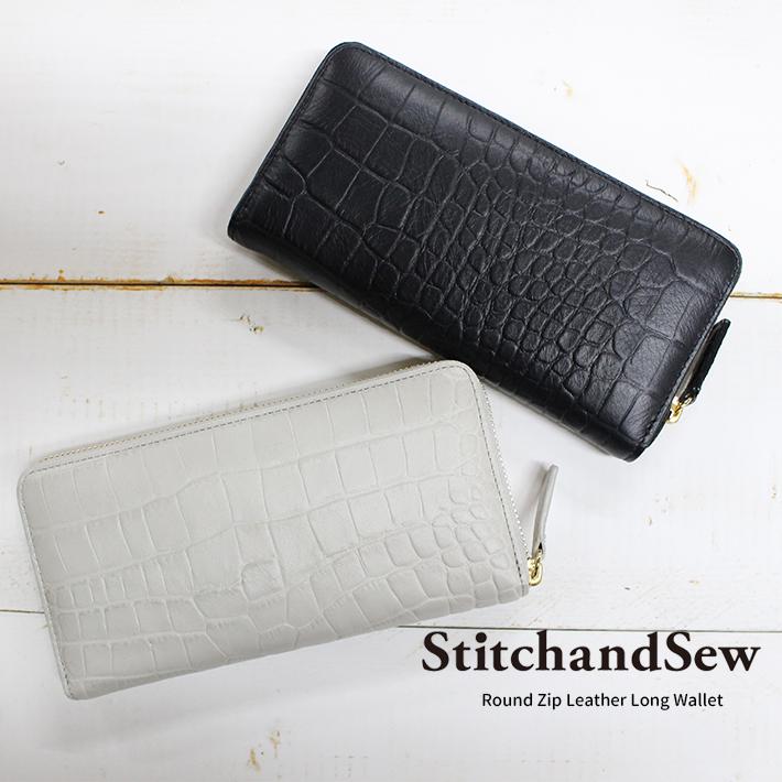 StitchandSew ステッチアンドソー Round Zip Leather Long Wallet (LW102) 本革 長財布 152010215201031520104【送料無料】【あす楽】【Y】