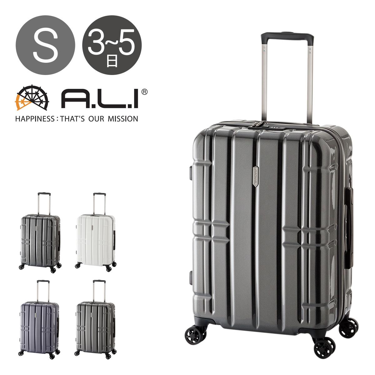 アジアラゲージ スーツケース|60L 55.5cm 3.7kg ALI-MAX22|拡張 ハード ファスナー|A.L.I AliMax|TSAロック搭載 キャリーバッグ キャリーケース[PO10][bef]
