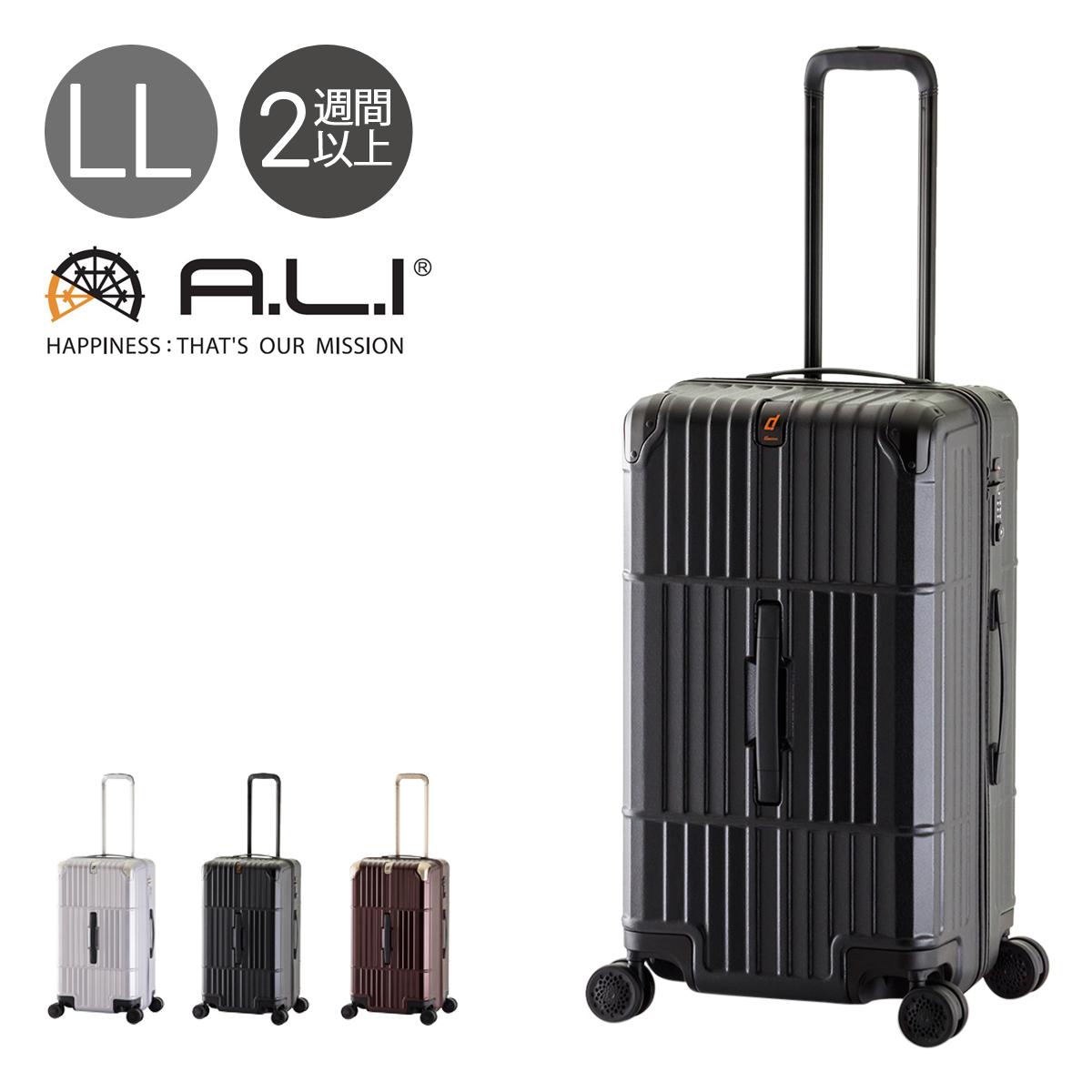 アジアラゲージ スーツケース|105L 72cm 4.8kg HD-510-29 ハード ファスナー A.L.I departure ディパーチャー|TSAロック搭載 キャリーケース ハードキャリー[PO10][bef]