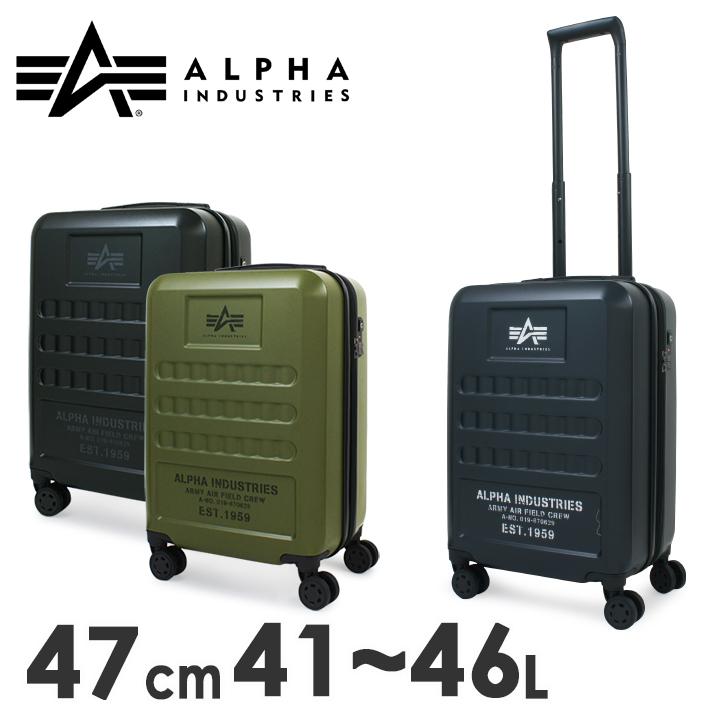 アルファインダストリーズ キャリーケース 40064 ALPHA INDUSTRIES スーツケース ハードキャリー 4輪キャリー エキスパンダブル 機内持ち込み可 TSAロック搭載 47cm [PO10][bef]