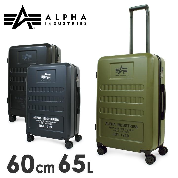 アルファインダストリーズ キャリーケース 40065 ALPHA INDUSTRIES スーツケース ハードキャリー 4輪キャリー TSAロック搭載 60cm 65L 【PO10】【bef】