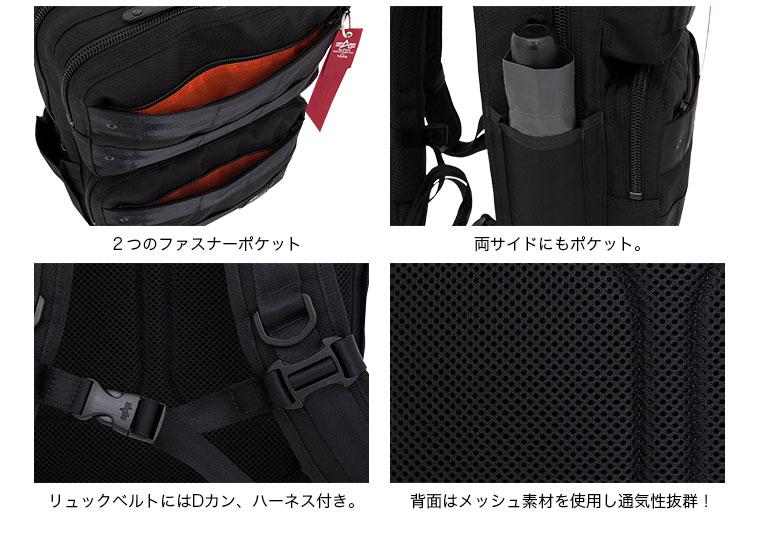 5a759b11d63a ミリタリースペックを満たし、鞄の産地で有名な兵庫県の豊岡鞄の認証も受けています。縦と横で違う太さの糸を編み込むことで表情豊かなとても丈夫な生地を使用してい  ...