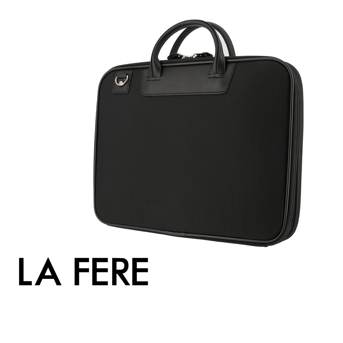 青木鞄 ラフェール ブリーフケース オプス 6717  LA FERE ビジネスバッグ メンズ 日本製 中空糸ナイロン[PO10][bef]