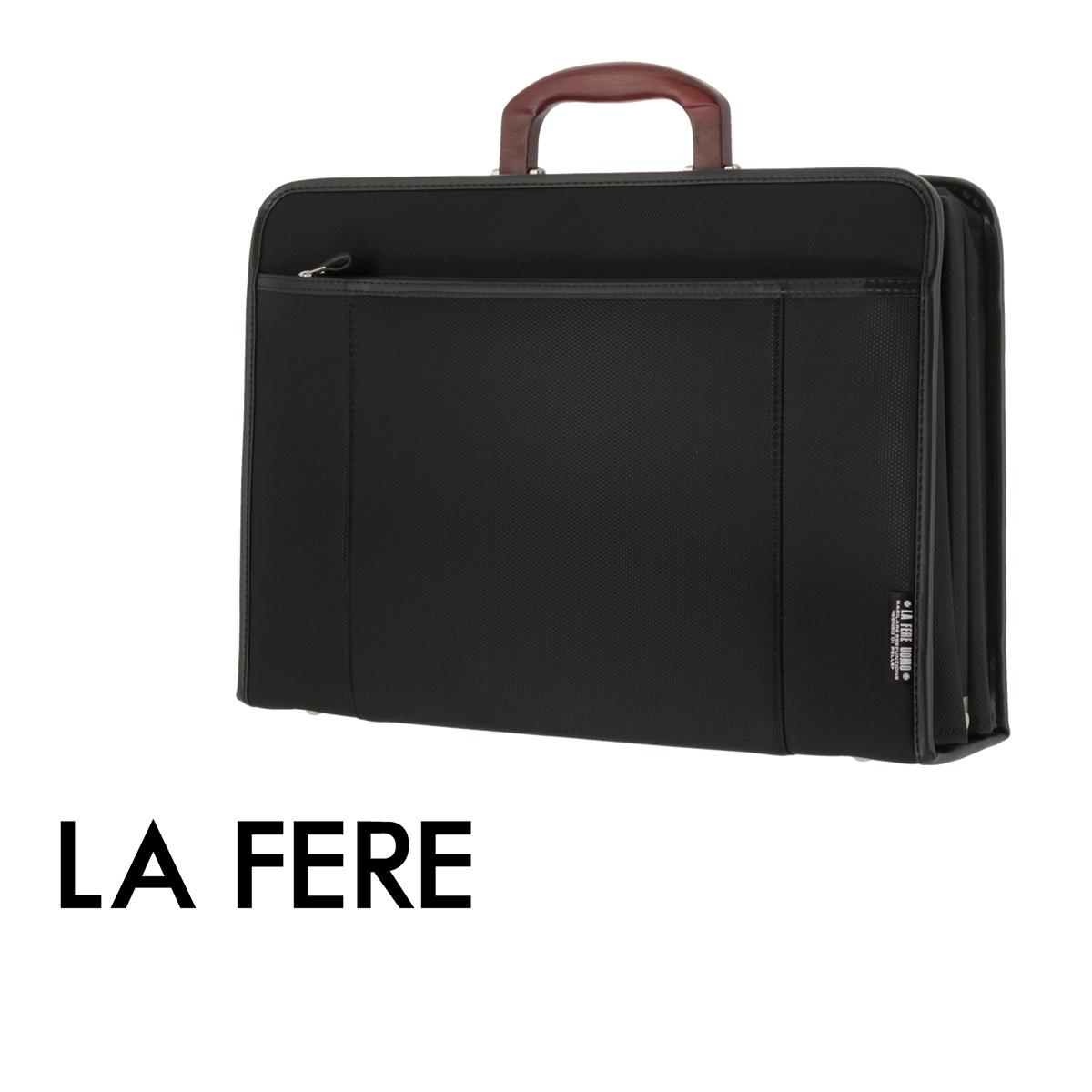 青木鞄 ラフェール ブリーフケース オプス 6728  LA FERE ビジネスバッグ メンズ 日本製 中空糸ナイロン[PO10]