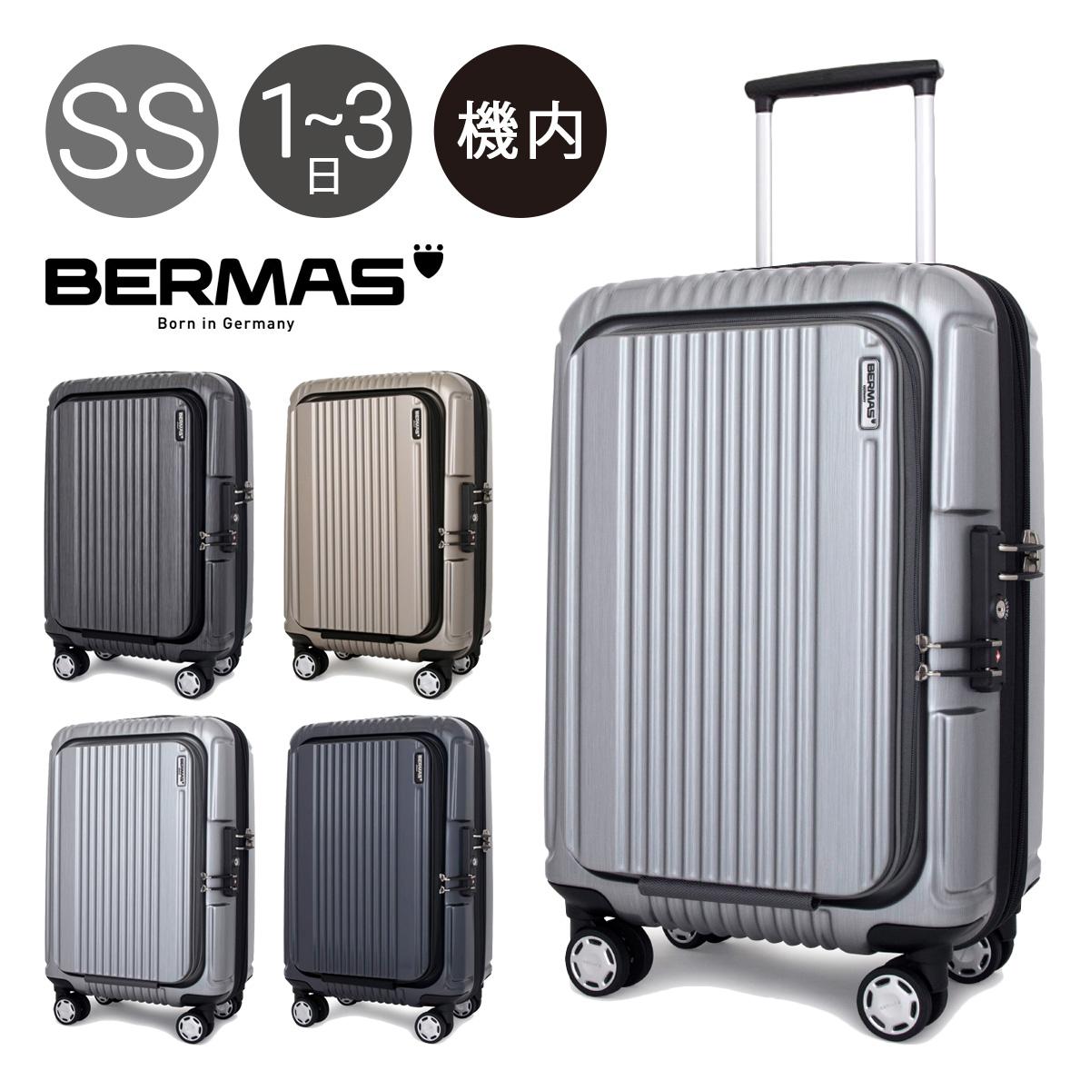 バーマス スーツケース プレステージ2 34L 49cm 2.9kg ハード ファスナー 機内持ち込み 60261 キャリーケース TSAロック搭載 フロントオープンポケット付き HINOMOTO BERMAS 【1年保証】[PO10][bef]