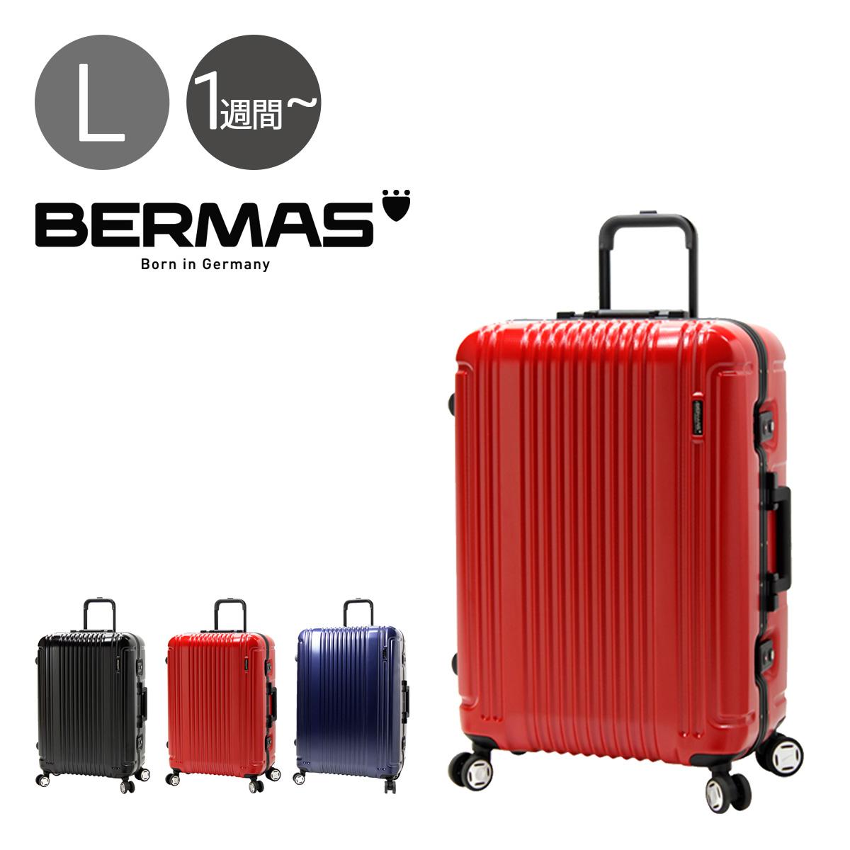バーマス スーツケース 87L 67cm 5.4kg ハード フレーム プレステージIII メンズ レディース 60282 BERMAS | キャリーケース TSAロック搭載 HINOMOTO【PO10】