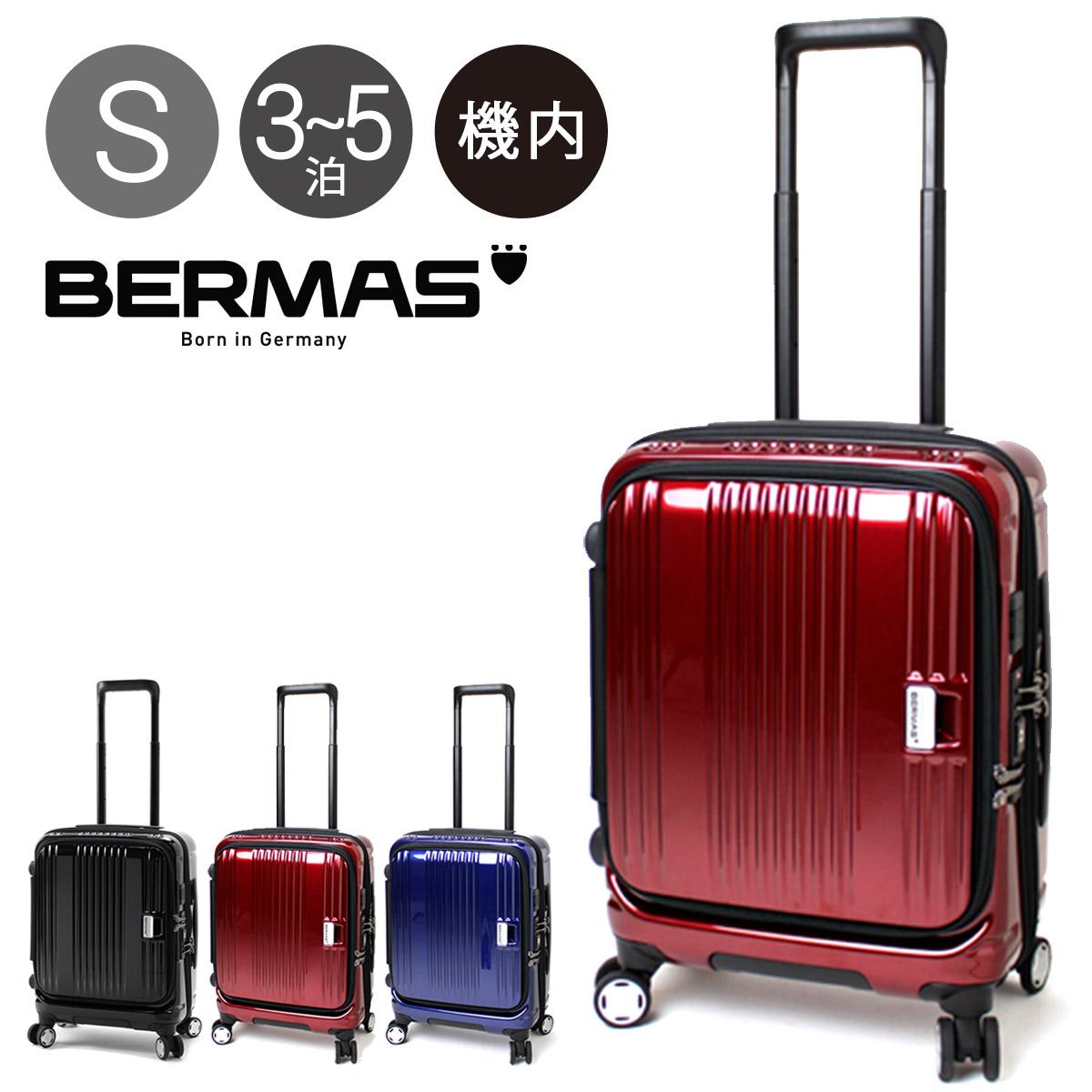 バーマス スーツケース 38L 46cm 2.8kg ハード フレーム 機内持ち込み ユーロシティ メンズ レディース 60290 BERMAS | キャリーケース TSAロック搭載 フロントオープン HINOMOTO【PO10】