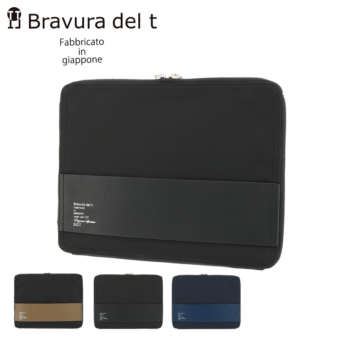 ブラビューラ デルティ クラッチバッグ メンズ11017 日本製 Bravura del t | 小さめ [即日発送]