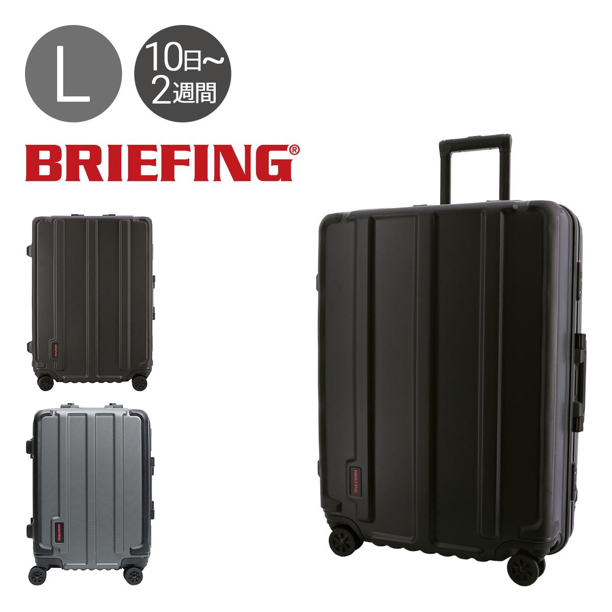 ブリーフィング スーツケース 98L 71cm 6.25kg メンズ BRA191C05 BRIEFING | ハード フレーム | キャリーバッグ キャリーケース ビジネスキャリー 軽量 耐久性 TSAロック搭載 [PO10][bef][即日発送]