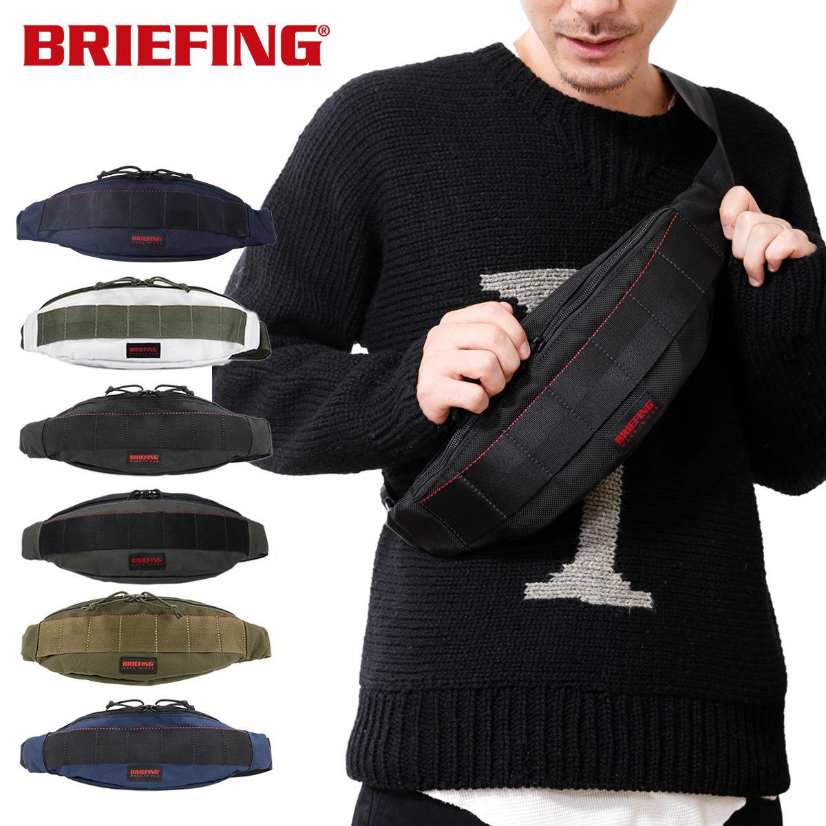 ブリーフィング ボディバッグ メンズ USA BRF071219 BRIEFING ウエストバッグ ワンショルダーバッグ バリスティックナイロン [PO10][bef][即日発送]