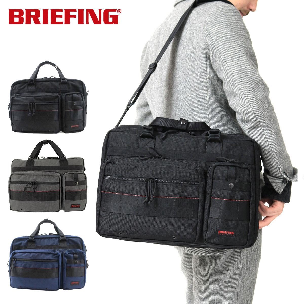 ブリーフィング ショルダーバッグ 2WAY メンズ USA オーバートリップ BRF117219 BRIEFING ビジネスバッグ B4 バリスティックナイロン [PO10][bef][即日発送]