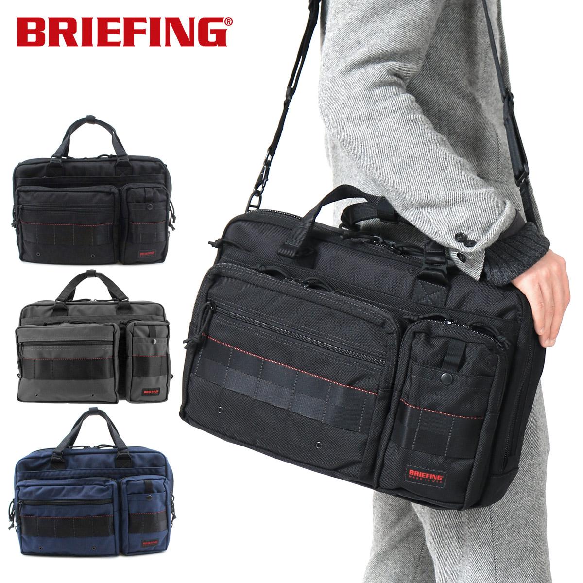 b28a0a3c61cb ブリーフィング ショルダーバッグ 2WAY メンズ USA ネオライナー BRF145219 BRIEFING ビジネスバッグ キャリーオン  セットアップ ビジネス