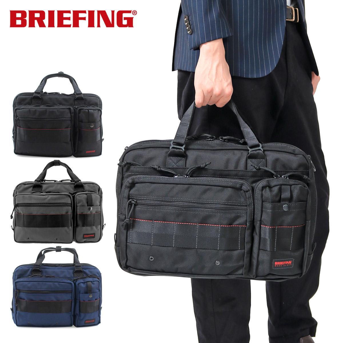ブリーフィング ショルダーバッグ メンズ 2WAY USA ライナー BRF174219 BRIEFING ビジネスバッグ キャリーオン セットアップ A4 バリスティックナイロン [PO10][bef][即日発送]