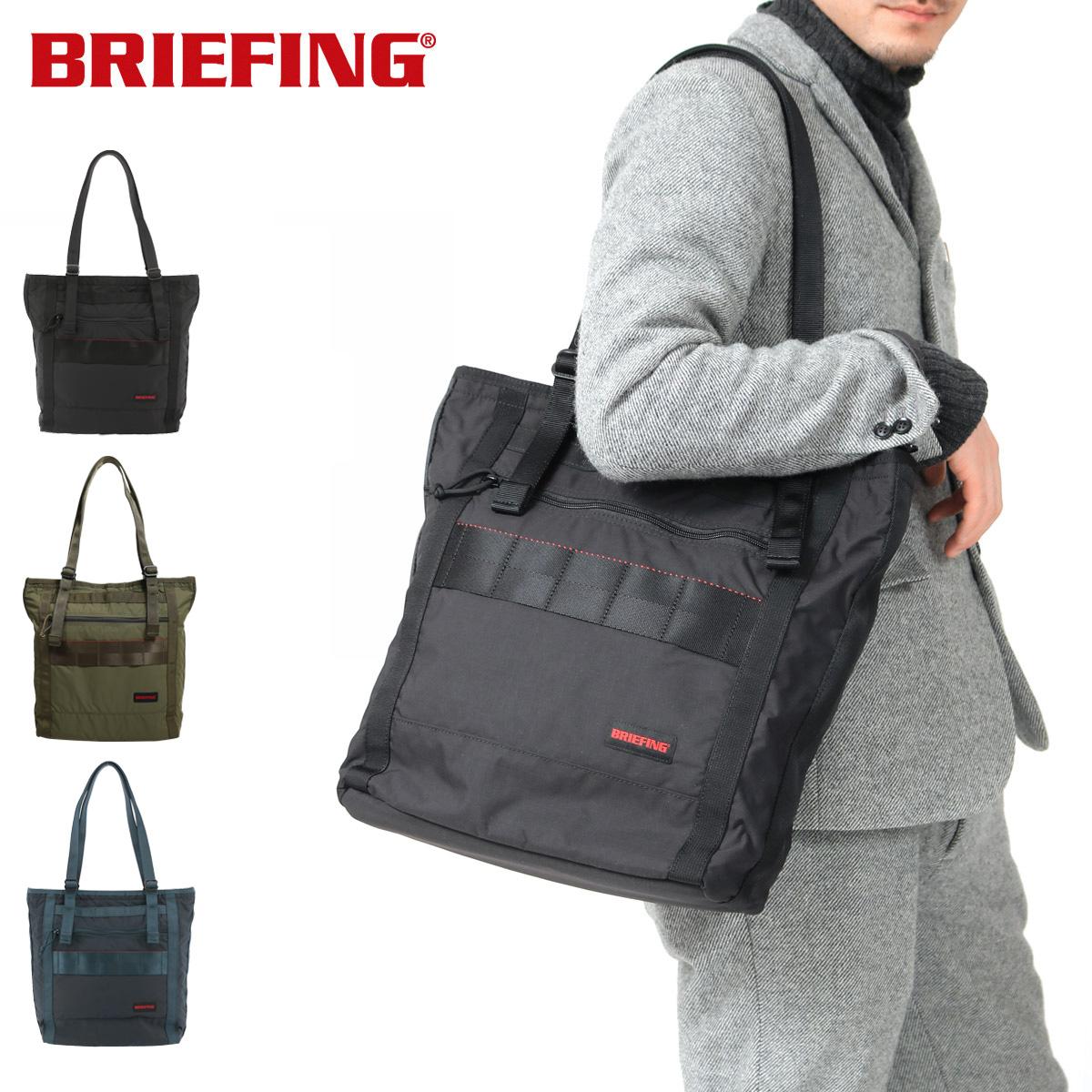 ブリーフィング トートバッグ 肩掛け メンズ ショットバケット MW BRM183301 BRIEFING ビジネストート リップストップナイロン[PO10][bef][即日発送]